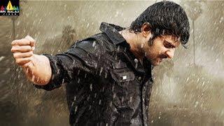Prabhas Mirchi Movie Powerful Rain Fight | Latest Telugu Scenes | Anushka, Richa | Sri Balaji Video