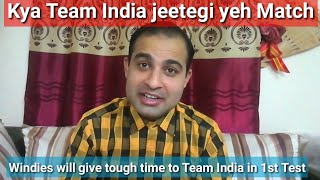 India vs West Indies - 1st Test - Thursday Aug 22-Aug 26 - Match Prediction - Shahbaz Reacts on