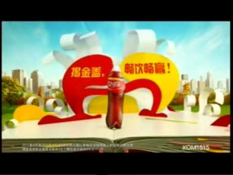 Coca-Cola CF