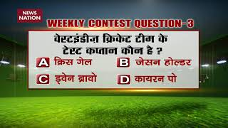 NN Contest: Who is captain of West Indies in Test?