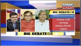 Big Debate: Reason Behind Govt College Lowering Cut Off Marks In Odisha