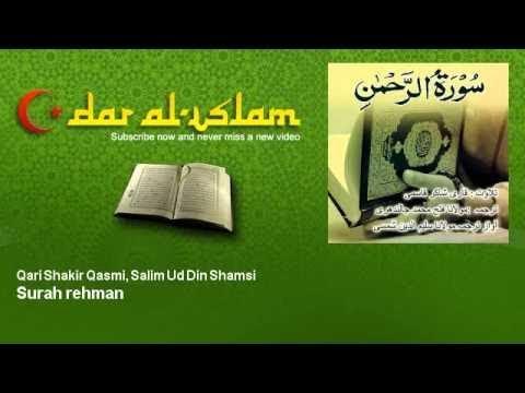 Qari Shakir Qasmi, Salim Ud Din Shamsi - Surah rehman سورة
