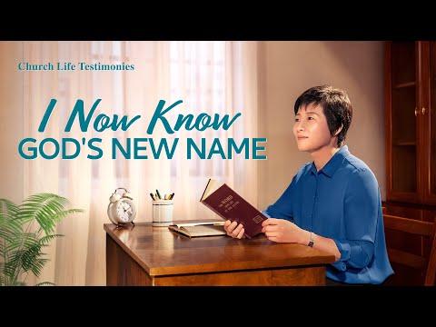 2020 Gospel Testimony