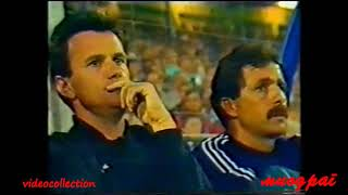 [475] 24.08.1988 - Friendly - Switzerland v. Yugoslavia