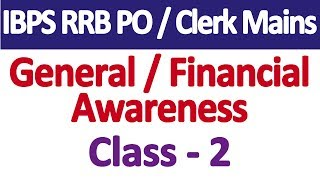 IBPS RRB PO Clerk Mains 2019 General Banking Awareness Class 2 IBPS RRB PO Clerk Mains Mock Test