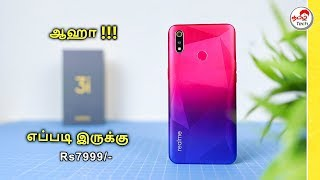 Realme 3i Unboxing & Quick Review | Camera , Performance , Battery & more