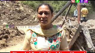Shimla Beulia Landslide Problem 21 Aug 2019