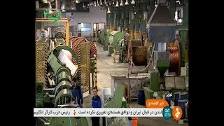 Iran Simcat Tabriz co. made Electricity copper & aluminum Cables سيم و كابل مسي و آلومينيومي تبريز
