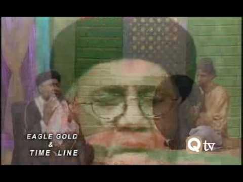 Khusha Woh Din Haram-e-Pak Ka - Prof. Abdul Rauf Roofi Naat