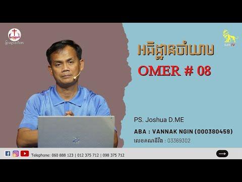 :   Omer #08  04 April 2021 (Live)