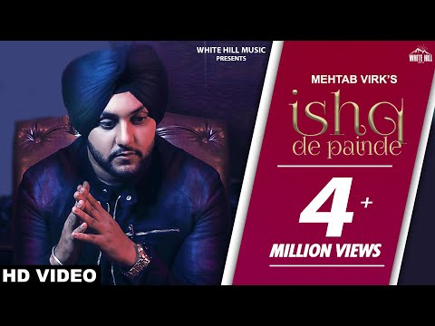 Ishq De Painde Lyrics