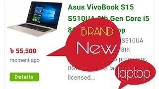 BRAND NEW BEST LAPTOP PRICE IN BD_TAC Vlogs BD