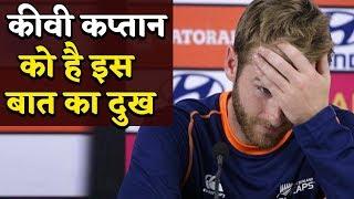 हार के बाद Williamson बोले- Team India के आगे टिक नहीं सकी New Zealand