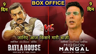 Mission Mangal vs Batla House, mission Mangal Movie Collection,  Batla House Box Office collection