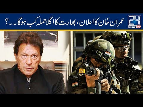 PM Imran Khan Issues Strike Warning Ahead Of Indian Election
