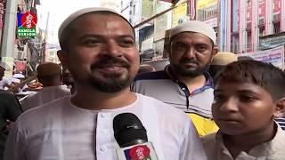 প্রথম রমজানেই জমে উঠেছে পুরান ঢাকার ইফতার বাজার  | BanglaVision News