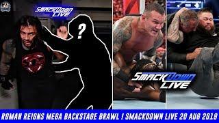 Roman Reigns MASKED ATTACKER REVEALED ! MEGA Brawl ! Kofi Gets RKO ! WWE SD Live 20 Aug 2019