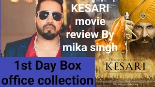 KESARI movie review and Box Office Collection Day 1|| Kesari vs Bahubali vs KGF