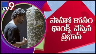 Prabhas thanks actors, producers and directors for rescheduling their films' release dates - TV9