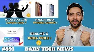 Mi A3 Camera King Teaser,Realme X India Price,Chandrayaan 2,Samsung Note 10 Price,Realme 3i #891