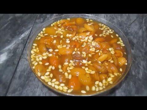 KHUBANI KI CHUTNEY(apricot chutney)