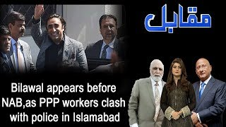MUQABIL | 29 May 2019 | Haroon ur Rasheed | Zafar Hilaly | Sarwat Valim | 92NewsHDUK