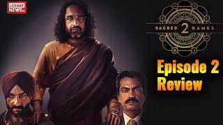 Sacred Games Season 2 Episode 2 Review: Netflix, Nawazuddin Siddiqui | Saif AliKhan | PankajTripathi