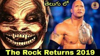 WWE The Rock Returns 2019 / Bray Wyatt Next Opponent 2019/ WWE Summerslam 2019 , WWE Video