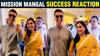 Akshay Kumar And Vidya Balan Celebrate Success | Mission Mangal