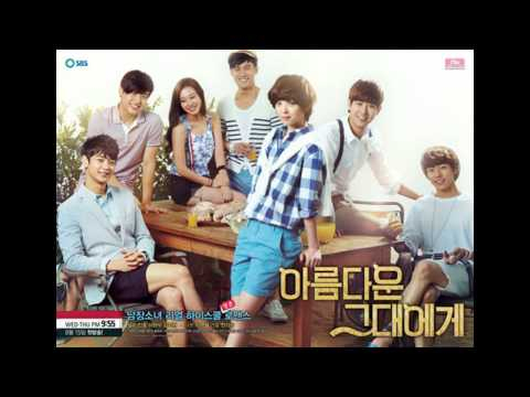 In Your Eyes (OST To the Beautiful You)
