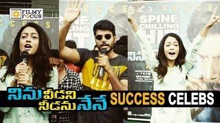Ninu Veedani Needanu Nene Movie Team Success Tour || Sundeep Kishan, Anya Singh - Filmyfocus.com