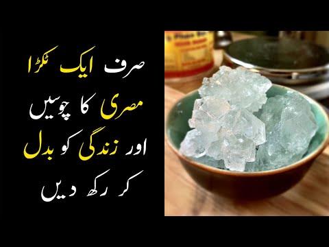 Unbelievable Benefits Of Eating Rock Sugar After Dinner