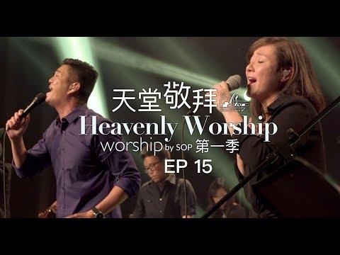 LIVE - EP15 HD :