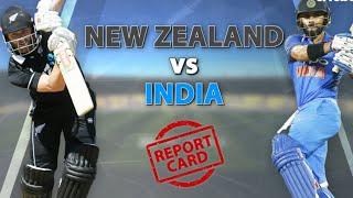 New Zealand में जीत के बाद आ गया Report Card