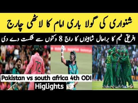 Pakistan vs South Africa 4th ODI Match Higlights 2019