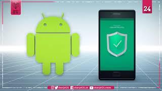 Fake Samsung Update app has 10 million downloads, report finds