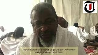 Muhimmancin ranar Arafat