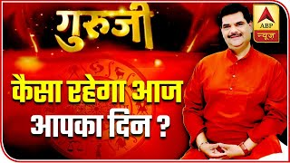 Daily Horoscope With Pawan Sinha: August 24, 2019 | ABP News