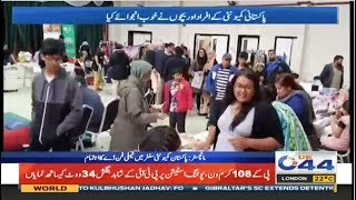 Family Fun Day Arranged In The Pakistan Community Center