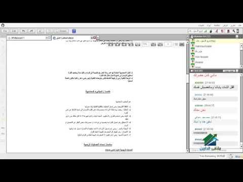 معيار المحاسبة المصري – الأصول الثابتة رقم 10 | أكاديمية الدارين | محاضرة 8