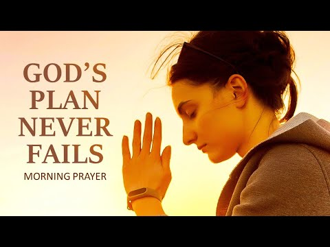 GOD'S PLAN NEVER FAILS - JOSHUA 1 - MORNING PRAYER