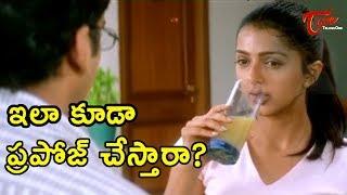 ఇలా కూడా ప్రపోజ్ చేస్తారా..?   Bhumika Chawla Ultimate Movie Scene   TeluguOne