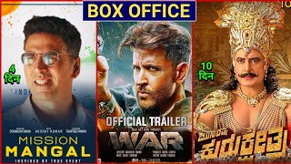 Mission Mangal Box Office Collection Day 4, Mission Mangal 4th Day Collection, Akshay Kumar