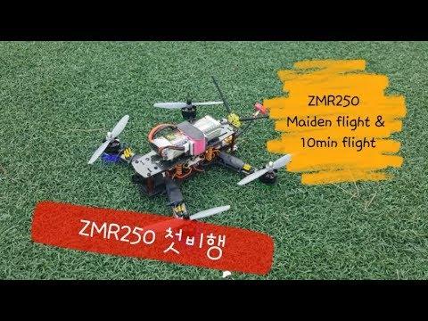 CC3D로 만든 ZMR250 첫비행(maiden flight) - UChTtC6scHr-MZHrcSfpZY2g