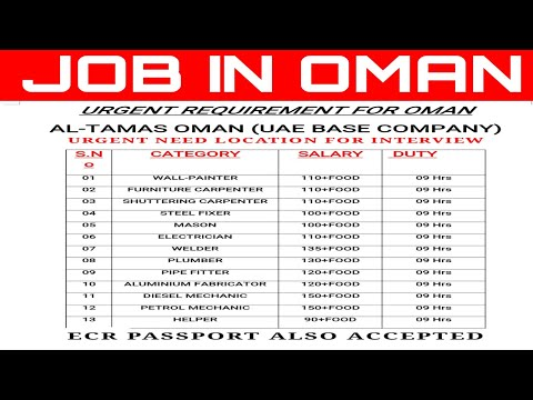 Urgent vacancy in oman   skilled workers job in oman   job in oman