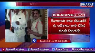AP Govt Decision Over Shops Auction In Srisailam    Reporters Live    Bharat Today