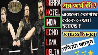 Why shield used india in theme song? Sierra, hotel, india, Echo, lima, delta secret in bengali। wwe