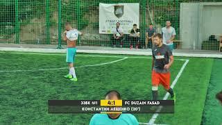 Обзор матча | 11.ЗЗБК №1 - FC DUZAIN FASAD #SFCK Street Football Challenge Kiev