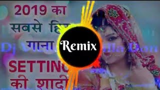 Watch New Haryanvi song dj remix teri setting ki shadi sad song Dard