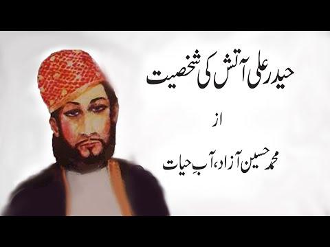 Urdu Kai Naamvar Shaair Aatish Haider Ali